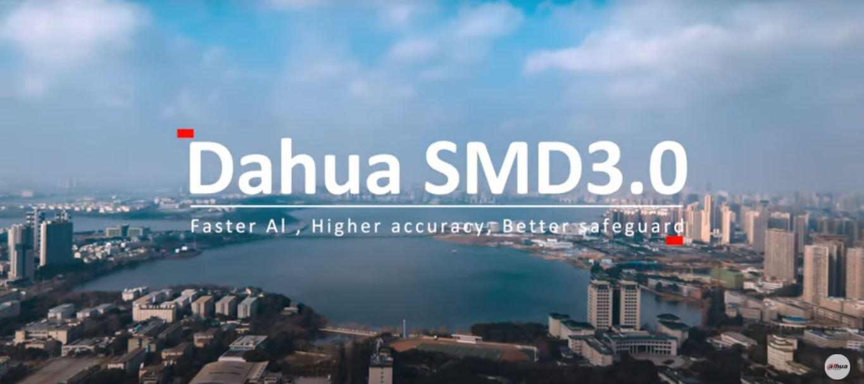 Κάμερες Ασφαλείας Dahua – SMD 3.0